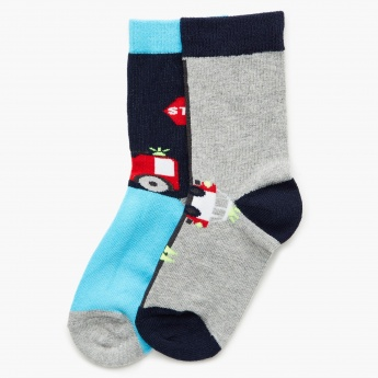 MAX Patterned Knit Melange Socks - Set Of 2 Pcs.