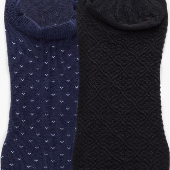 MAX Patterned Knit Footies - Set Of 2 Pcs.