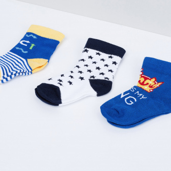 MAX Printed Socks - Pack of 3 Pcs.